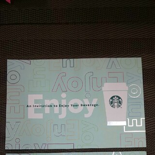 スターバックスコーヒー(Starbucks Coffee)の【パッチ様専用】スタバ ドリンクチケット(フード/ドリンク券)