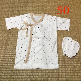 新生児 短肌着 手袋付き 50(肌着/下着)