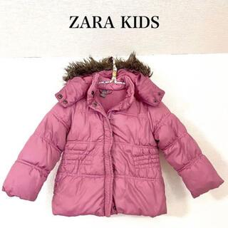 ZARA KIDS - ザラ キッズ 98 ジャケット アウター 子ども 女の子 コート 95 100