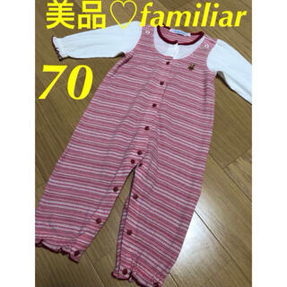 familiar - 美品 familiar ファミリア♡女の子 長袖 ロンパース  70