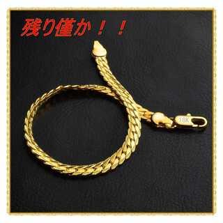 喜平 ゴールド ブレスレット 18K ゴールド フィルド 売れ筋No1(ブレスレット)