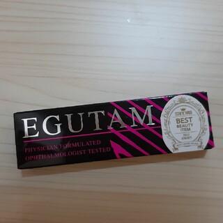 期間限定値下げ エグータム 新品未使用 まつげ美容液(まつ毛美容液)
