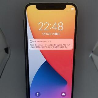 新品未使用 iphone12 mini 128 グリーン(スマートフォン本体)