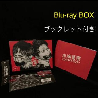 セクシー ゾーン(Sexy Zone)の未満警察 ミッドナイトランナー Blu-ray BOX Blu-ray(TVドラマ)