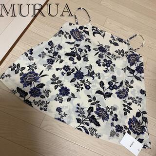 ムルーア(MURUA)のMURUA 新品 キャミソール(キャミソール)