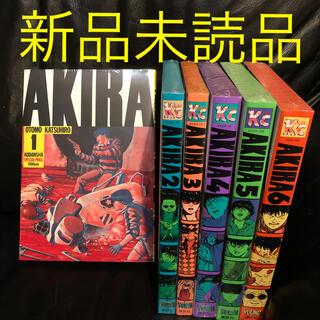 コウダンシャ(講談社)の新品未開封 AKIRA 1〜6巻 全巻セット(全巻セット)