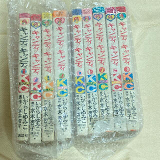 コウダンシャ(講談社)のキャンディキャンディ 全巻(1〜9巻)(全巻セット)