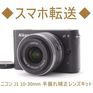 ニコン(Nikon)の◆スマホ転送◆ニコン J1 10-30mm 手振れ補正レンズキット(ミラーレス一眼)