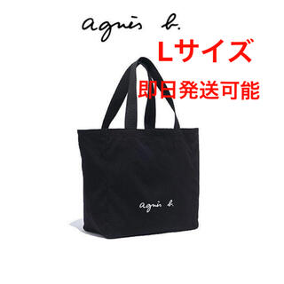 agnes b. - アニエスベー agnes b.トートバッグ Lサイズ