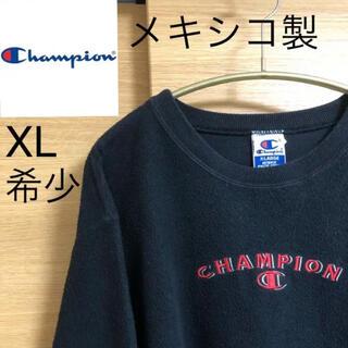 チャンピオン(Champion)の希少なメキシコ製 チャンピオン スウェット XL   黒 古着(スウェット)
