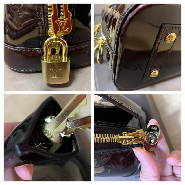 LOUIS VUITTON(ルイヴィトン)の御恵様専用 LOUIS VUITTON ルイヴィトン アルマBB アマラント レディースのバッグ(ショルダーバッグ)の商品写真