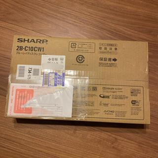 SHARP - シャープ 2B-C10CW1 ブルーレイレコーダーAQUOS アクオス ブラック