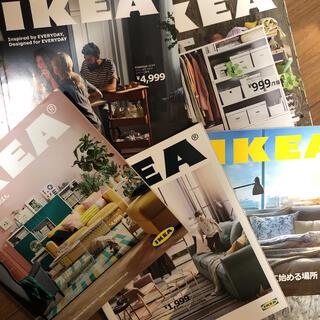 イケア(IKEA)のIKEA カタログ 5冊セット★(その他)