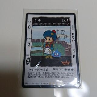 スクウェアエニックス(SQUARE ENIX)のドラゴンクエストモンスターズ2 プロモーションカード(シングルカード)