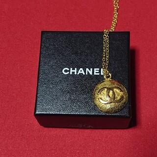 シャネル(CHANEL)のCHANEL ヴィンテージ ネックレス トップ(ネックレス)