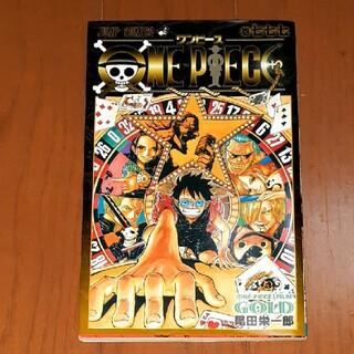 シュウエイシャ(集英社)の非売品 ジャンプ・コミックス ONE PIECE GOLD 尾田栄一郎(少年漫画)