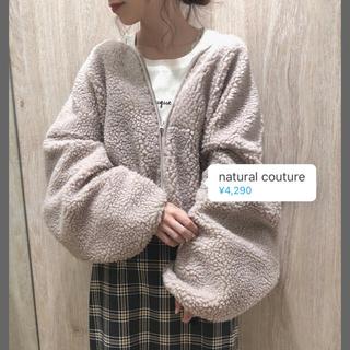 ナチュラルクチュール(natural couture)のnatural couture ボアブルゾン(ブルゾン)