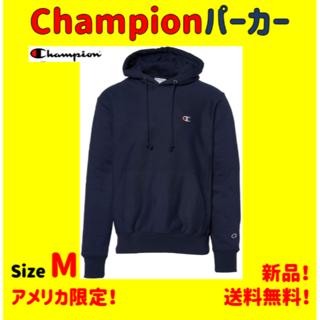 チャンピオン(Champion)の【新品未使用】チャンピオンリバースウィーブプルオーバーパーカー(パーカー)