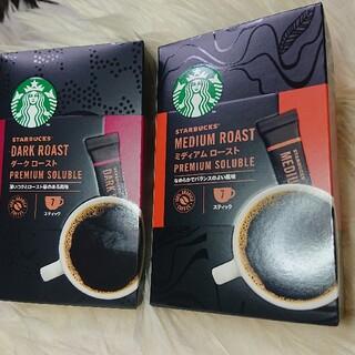 スターバックスコーヒー(Starbucks Coffee)のスターバックス Starbucks スタバ プレミアム2箱(コーヒー)