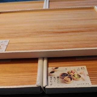 新品未使用 1点限り 板膳 白木5枚 秋田杉曲げわっぱ(テーブル用品)