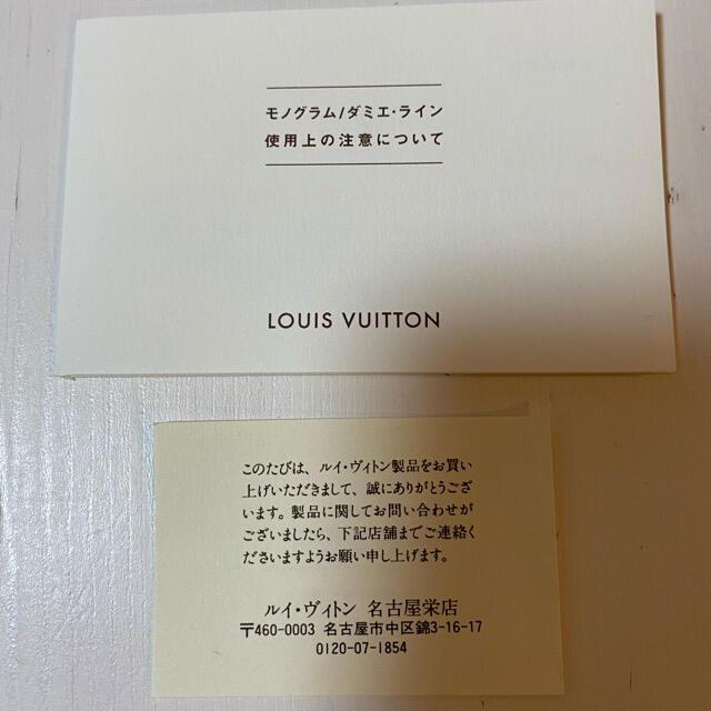 LOUIS VUITTON(ルイヴィトン)のLOUIS VUITTON ルイヴィトン キーケース6連 パスケース セット レディースのファッション小物(キーケース)の商品写真