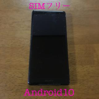 エクスペリア(Xperia)の【 SIMフリー】XperiaXZ2(SOV37)(スマートフォン本体)