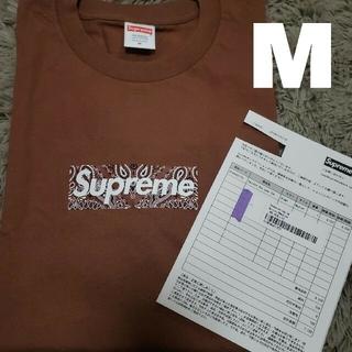 Supreme - 【M】Supreme バンダナ ボックスロゴ