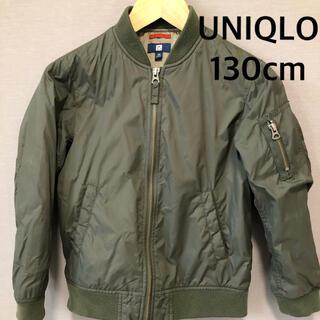 ユニクロ(UNIQLO)のUNIQLO ユニクロ MA-1   130cm ブルゾン ジャンパー(ジャケット/上着)