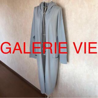 TOMORROWLAND - ★GALERIE VIE/ギャルリーヴィー★長袖フーデットロングカーディガンM
