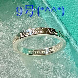ティファニー(Tiffany & Co.)のティファニーノーツリング 9号 美品です(*^^*)(リング(指輪))