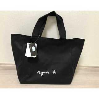 agnes b. - 【Agnes b】★トートバック★アニエスベー★ブラックL