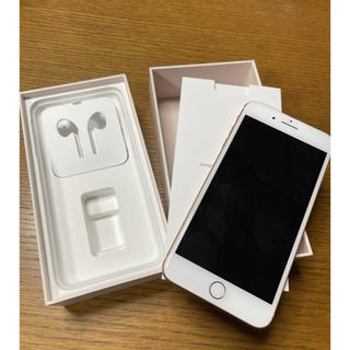 アップル(Apple)のiPhone 8 Plus Gold 256 GB SIMフリー(スマートフォン本体)