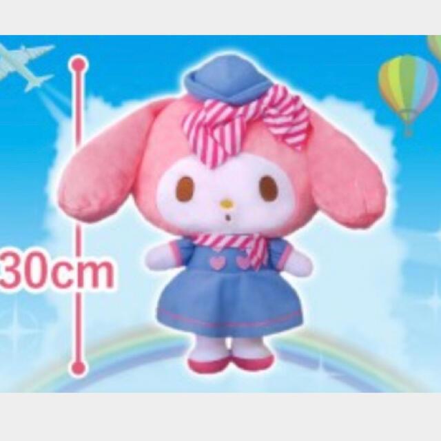 マイメロディ(マイメロディ)のマイメロディ  あこがれおしごと BIG ぬいぐるみ エンタメ/ホビーのおもちゃ/ぬいぐるみ(ぬいぐるみ)の商品写真