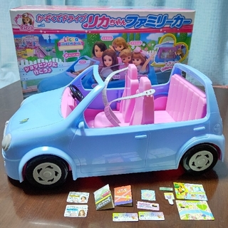 Takara Tomy - リカちゃんファミリーカー