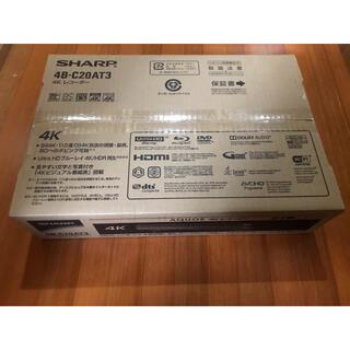 SHARP - シャープ AQUOS ブルーレイレコーダー 2TB 3チューナー4B-C20A3