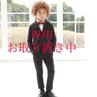 ジェネレーター(GENERATOR)のS☆様専用❗️購入しないで下さい❗️ジェネレーター スーツ(ドレス/フォーマル)