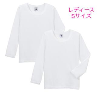 プチバトー(PETIT BATEAU)のプチバトー 新品ポワンココット 長袖Tシャツ2枚組 14ans/Sサイズ(Tシャツ(長袖/七分))