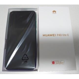 ファーウェイ(HUAWEI)のHUAWEI P40 lite E オーロラブルー 64 GB SIMフリー(スマートフォン本体)