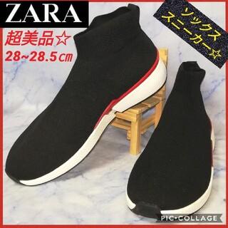 ザラ(ZARA)のザラ SOCK-STYLE HIGH-TOP スニーカー  28.5㎝★超美品(スニーカー)