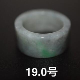 54-13 美品 19.0号 天然 翡翠 グレー リング 板指 広幅 指輪 馬鞍(リング(指輪))
