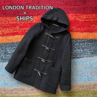 シップス(SHIPS)のLONDON TRADITION ロンドントラディション ダッフルコート(ダッフルコート)