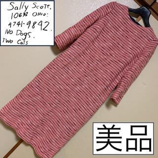 mina perhonen - 美品♡sally scott サリースコット♡ツイードワンピース ピンク ウール