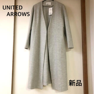 UNITED ARROWS - 【新品タグ付】UNITED ARROWS ユナイテッドアローズ ノーカラーコート