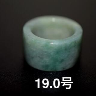 54-14 処分 19.0号 天然 翡翠 グレー リング 板指 広幅 指輪 (リング(指輪))