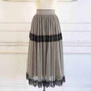 snidel - herlipto happybag Tulle skirt ( beige )