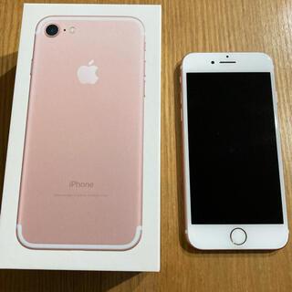 アイフォーン(iPhone)のiPhone7 32G ローズゴールド(スマートフォン本体)