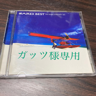 ZARD BEST TheSingle Collection 〜軌跡〜 (ミュージック)