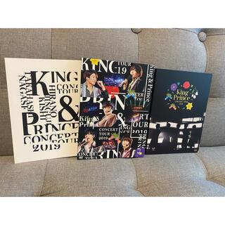 ジャニーズ(Johnny's)のKing & Prince/CONCERT TOUR 2019 初回限定盤(アイドル)