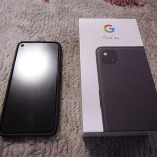グーグルピクセル(Google Pixel)のPixel4a Just Black ケース付き(スマートフォン本体)