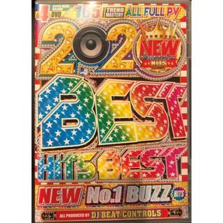 洋楽DVD  2020 Best Hits Best NEW NO1 BUZZ(ミュージック)